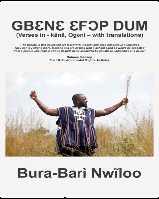 Gbene Efop Dum