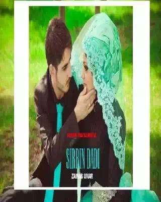 Sirrin Gindi by Anty Xainab | OkadaBooks