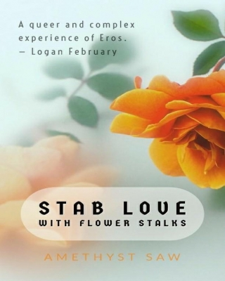 Stab Love with Flower Stalks - Adult Only (18+)