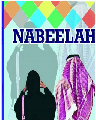 NABEELAH