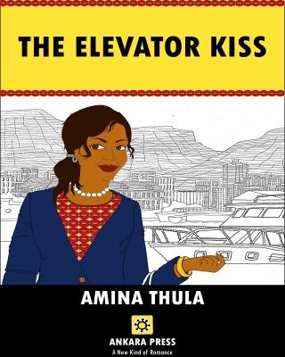 The Elevator Kiss - #ANKP