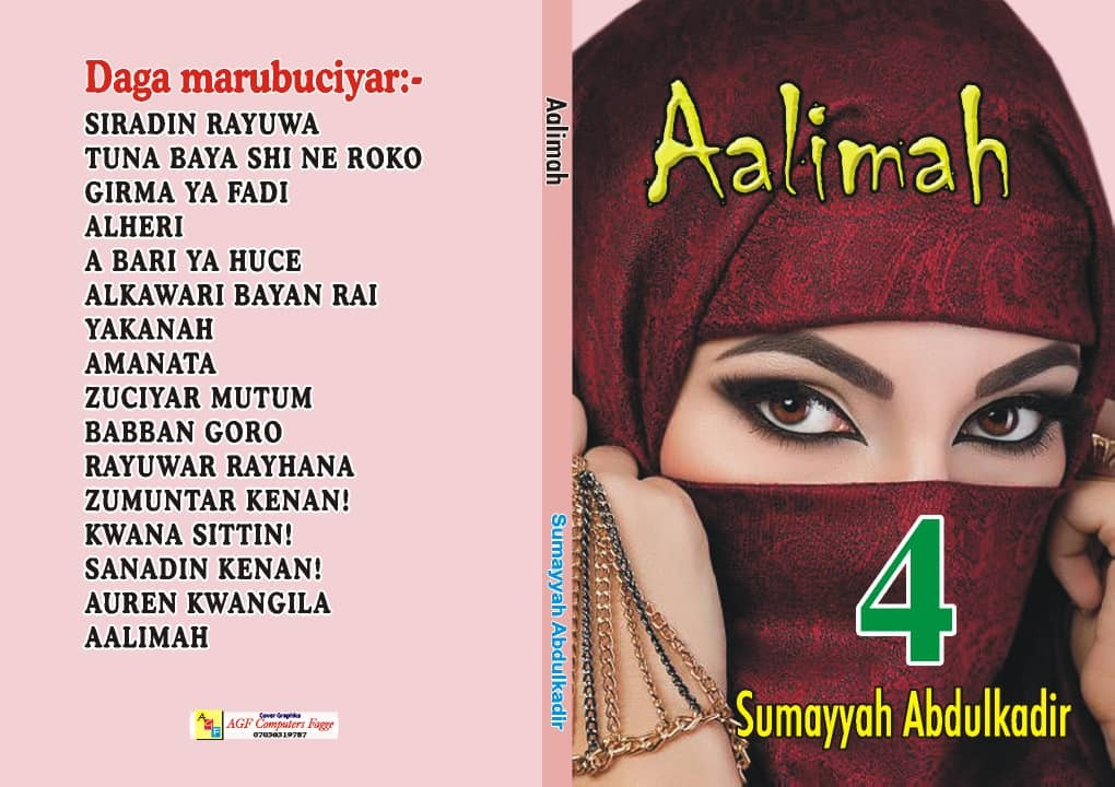 Aalimah 4