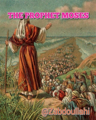 The prophet Moses