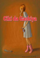 Ciki da Gaskiya