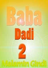 Baba Dadi__autar duniya  - Adult Only (18+)