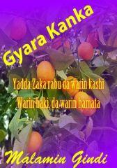 Gyara Kanka - Adult Only (18+)
