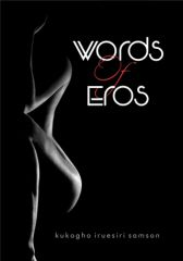 Words of Eros