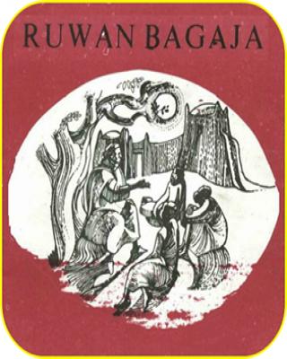 RUWAN BAGAJA