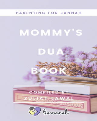 Mommy's Dua Book